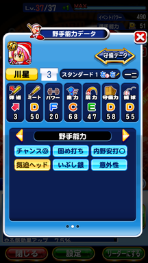 f:id:arimurasaji:20190606211850p:plain