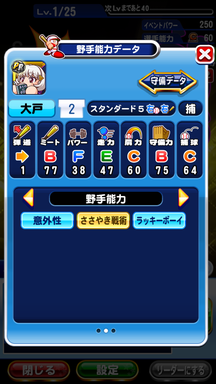 f:id:arimurasaji:20190606211915p:plain