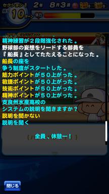 f:id:arimurasaji:20190607203644p:plain