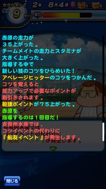 f:id:arimurasaji:20190607203655p:plain