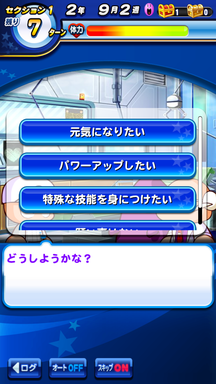 f:id:arimurasaji:20190607203715p:plain