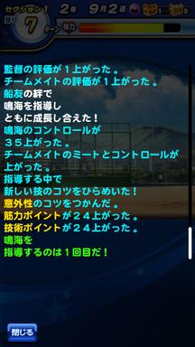 f:id:arimurasaji:20190607203720p:plain