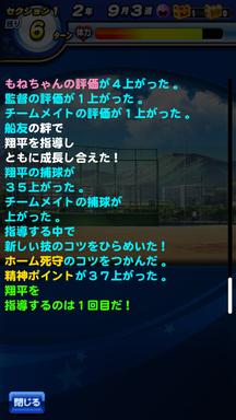 f:id:arimurasaji:20190607203729p:plain