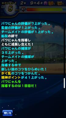 f:id:arimurasaji:20190607203740p:plain