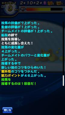 f:id:arimurasaji:20190607203751p:plain