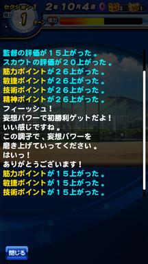 f:id:arimurasaji:20190607203805p:plain