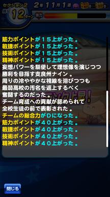 f:id:arimurasaji:20190607203826p:plain