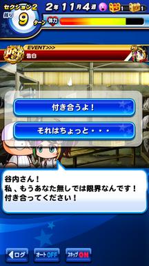 f:id:arimurasaji:20190607203835p:plain