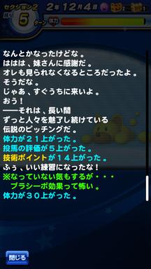 f:id:arimurasaji:20190607203846p:plain