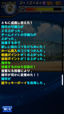 f:id:arimurasaji:20190607203851p:plain