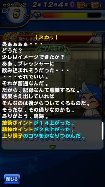 f:id:arimurasaji:20190607203853p:plain