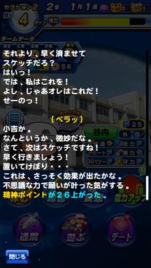 f:id:arimurasaji:20190607203904p:plain