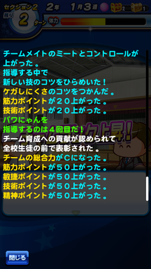 f:id:arimurasaji:20190607203916p:plain