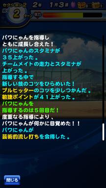 f:id:arimurasaji:20190607203923p:plain