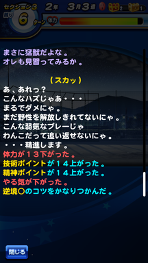 f:id:arimurasaji:20190607203950p:plain