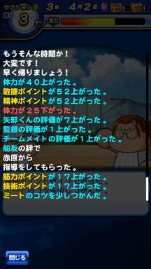 f:id:arimurasaji:20190607204005p:plain