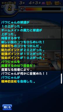 f:id:arimurasaji:20190607204015p:plain