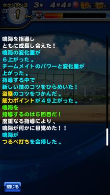 f:id:arimurasaji:20190607204027p:plain