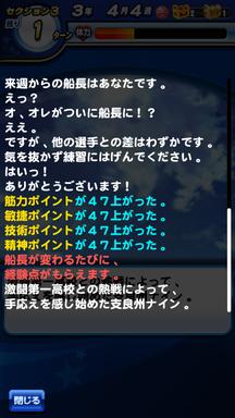 f:id:arimurasaji:20190607204031p:plain