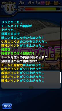 f:id:arimurasaji:20190607204057p:plain