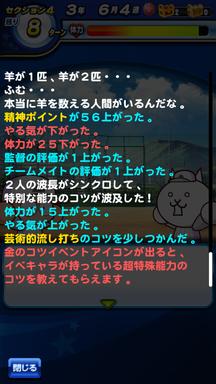 f:id:arimurasaji:20190607204136p:plain