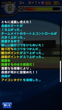 f:id:arimurasaji:20190607204151p:plain