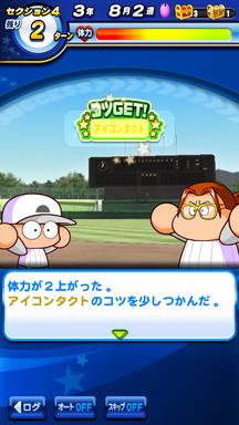 f:id:arimurasaji:20190607204201p:plain