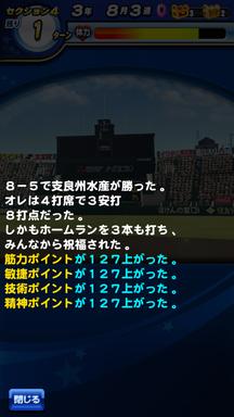 f:id:arimurasaji:20190607204212p:plain