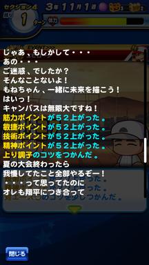 f:id:arimurasaji:20190607204225p:plain