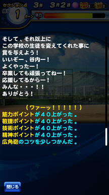 f:id:arimurasaji:20190607204228p:plain