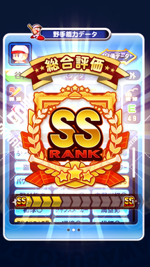 f:id:arimurasaji:20190607204240p:plain