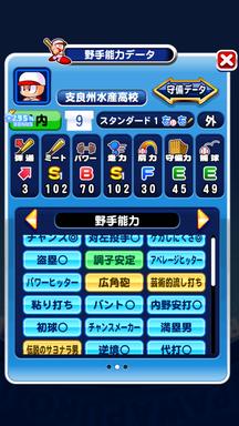f:id:arimurasaji:20190607204243p:plain
