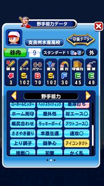 f:id:arimurasaji:20190607204244p:plain