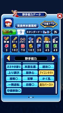 f:id:arimurasaji:20190607204247p:plain