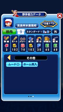 f:id:arimurasaji:20190607204249p:plain