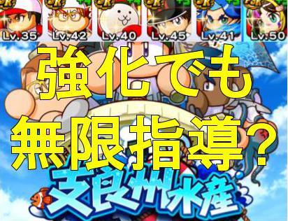 f:id:arimurasaji:20190607204454j:plain