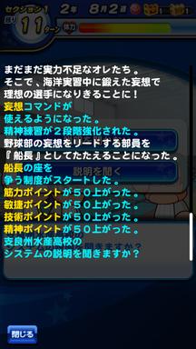 f:id:arimurasaji:20190607214031p:plain