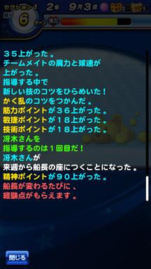 f:id:arimurasaji:20190607214133p:plain