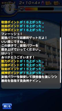 f:id:arimurasaji:20190607214146p:plain