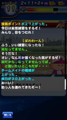f:id:arimurasaji:20190607214211p:plain