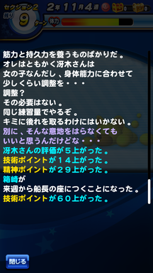 f:id:arimurasaji:20190607214224p:plain