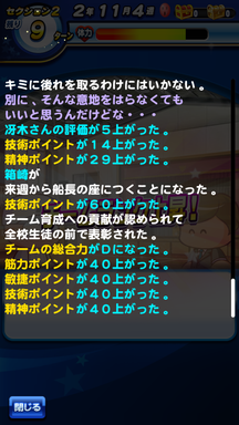 f:id:arimurasaji:20190607214228p:plain