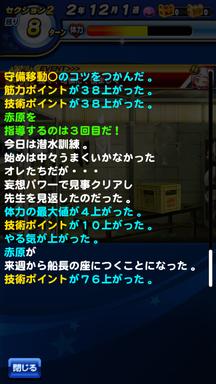 f:id:arimurasaji:20190607214240p:plain