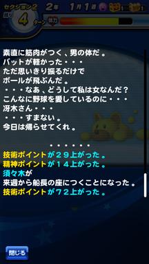 f:id:arimurasaji:20190607214257p:plain