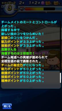 f:id:arimurasaji:20190607214309p:plain