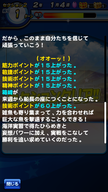 f:id:arimurasaji:20190607214329p:plain