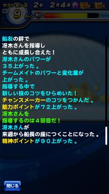 f:id:arimurasaji:20190607214557p:plain