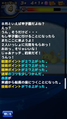 f:id:arimurasaji:20190607214607p:plain