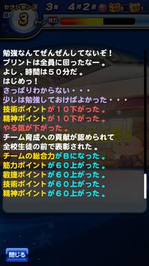 f:id:arimurasaji:20190607214621p:plain