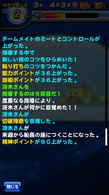 f:id:arimurasaji:20190607214629p:plain